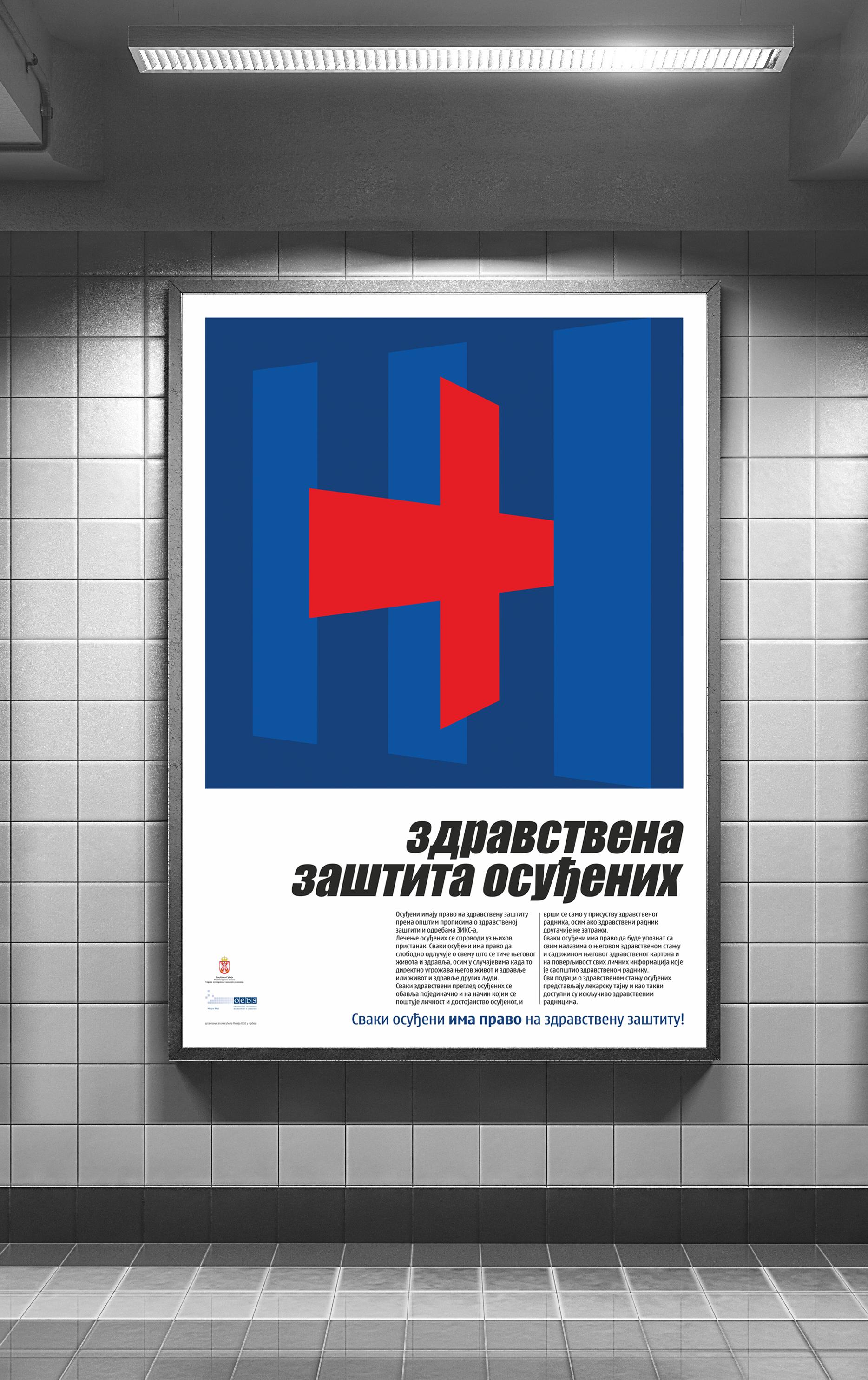 zdravstvena-zastita